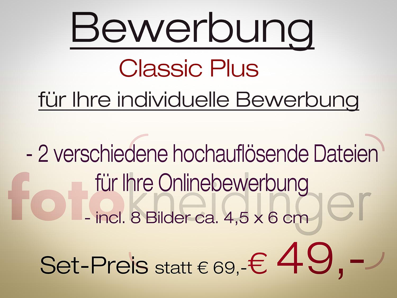 premium bewerbungsshooting mit tollen bildern fr deckblatt und lebenslauf plus datei fr online bewerbung - Ca Bewerbung